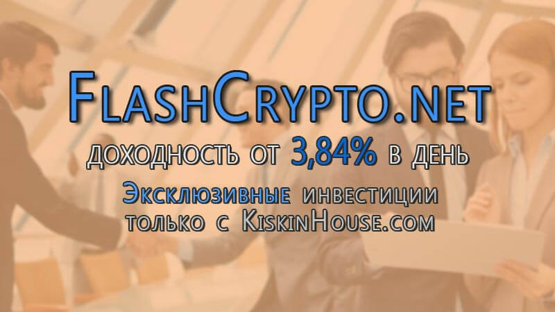 Flashcrypto.net