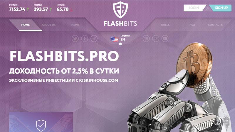 Flashbits