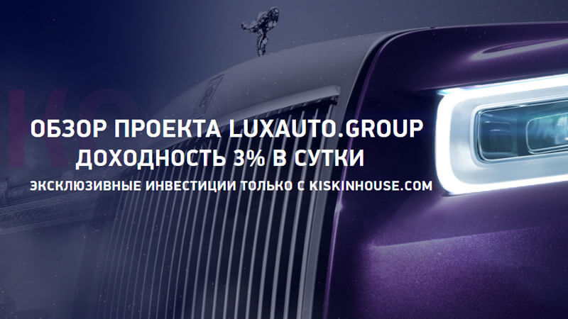 LuxAuto.Group